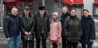 О рабочей встрече с представителями компании АО «ФПГ Энергоконтракт»