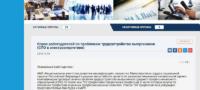 Исследование проблемы трудоустройства выпускников системы среднего профобразования