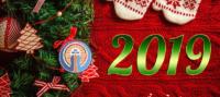 """Ассоциация """"ЭРА России"""" поздравляет с Новым годом!"""