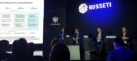 В дискуссии по вопросам развития кадрового потенциала и автоматизации HR-процессов, организованной ПАО «Россети» на Сочинском инвестиционном форуме, принял участие представитель Ассоциации «ЭРА России»