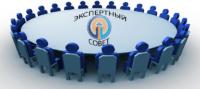 Ассоциацией создан Экспертный совет по нормотворчеству