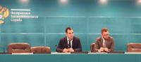 Рабочая группа ФАС России рассмотрела вопросы перекрестного субсидирования в электроэнергетике