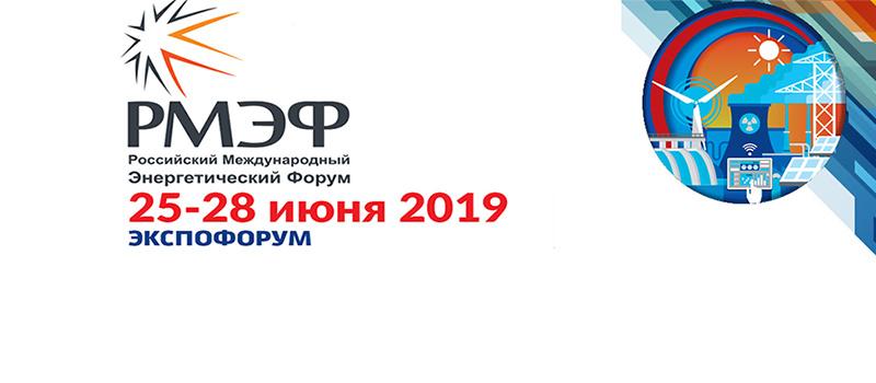 http://www.orael.ru/wp-content/uploads/2019/04/RMEF3-800x350.jpg