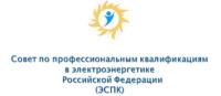 СПК в электроэнергетике приглашает к профессионально-общественному обсуждению проектов профессиональных стандартов в сфере возобновляемых источников энергии
