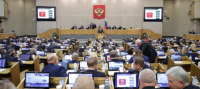 В своем выступлении в рамках «Правительственного часа» в Государственной Думе Министр энергетики РФ А.В. Новак высоко оценил усилия работодателей электроэнергетики по формированию отраслевой системы профквалификаций