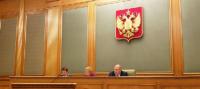 При поддержке Ассоциации «ЭРА России» избран сопредседатель рабочей группы по реализации механизма «регуляторной гильотины» в сфере энергетики