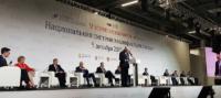 Ассоциация «ЭРА России» приняла активное участие в V Всероссийском форуме «Национальная система квалификаций России»